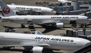 JAL to Launch Low-Cost Carrier ahead of 2020 Tokyo Olympics