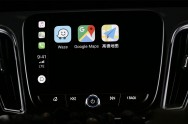 Apple CarPlay Kini Bisa Pakai Google Maps
