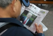 South Korea Newspapers Welcome Summit as 'First Step' Toward Peace