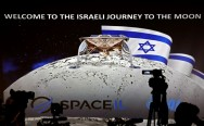Israel Plans First Lunar Space Mission in December
