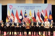 FM Retno Promotes Asian Games to Her ASEAN Counterparts