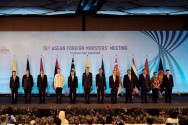 ASEAN Committed to Support AICHR