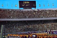 Kilas Balik Asian Games 1974: Tehran, Iran
