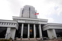 Implementasi e-Court Didukung 7 Bank Pemerintah