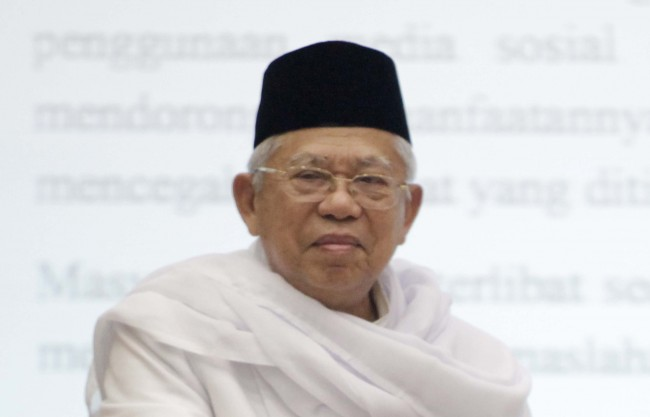Ma'ruf Amin Decides to Become Non-Active as MUI Chairman