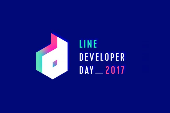 Line Siap Gelar Developer Day 2018