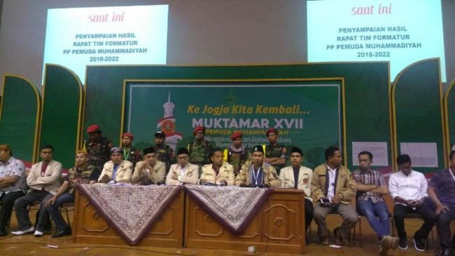 Sunanto Elected as New Muhammadiyah Youth Chairman