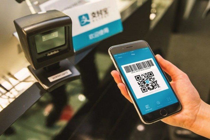 Bank Indonesia Proses Perizinan Alipay di Indonesia