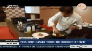 2016 South Asian Food for Thought Festival