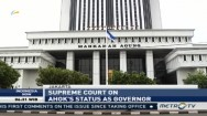 Supreme Court Unable to Provide Legal Opinion on Ahok's Status