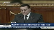 Former Egyptian President Hosni Mubarak to be Freed