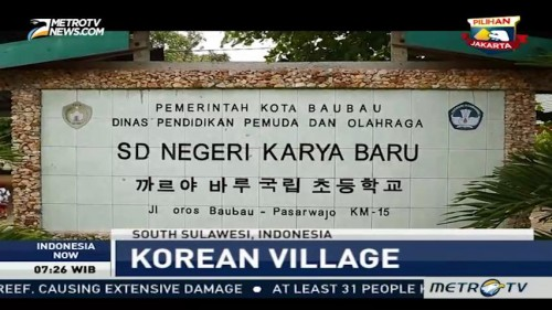 Korean Village in South East Sulawesi