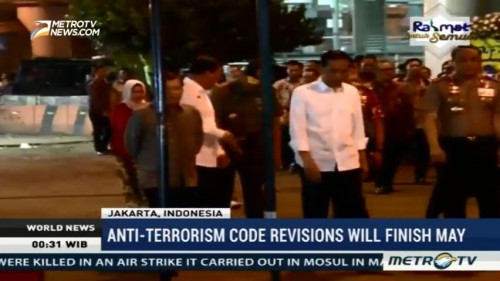 Anti-terrorism Code Revisions will Finish in May