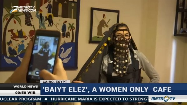 Baiyt Elez, A Women Only Cafe in Cairo