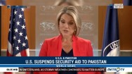 US Suspends Security Aid to Pakistan