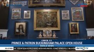 Prince and Patron Buckingham Palace Open House