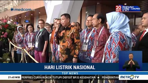 Menteri ESDM Buka The 73rd Indonesia National Electricity Day