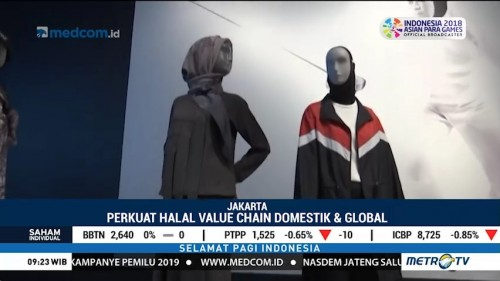 Bank Indonesia akan Gelar Halal Lifestyle Conference & Business Forum 2018
