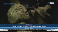 Tale of The Forgotten Assyrian King