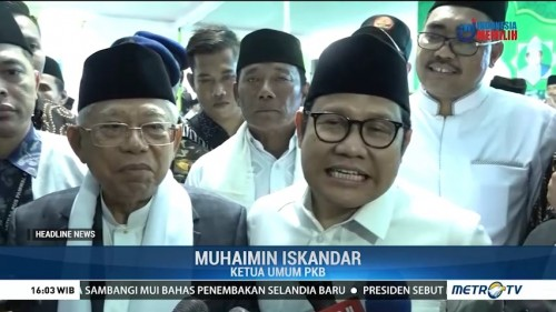 Cak Imin: Kiai Ma'ruf <i>The Best</i>